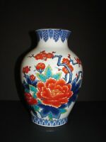 """Vintage JAPANESE IMARI Porcelain Peony Flower VASE """" marked 9 1/4"""""""