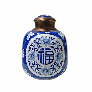 Oriental Handmade Blue White Porcelain Metal Lid Container Urn ws1662