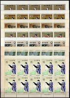 Giappone - Lotto di 7 minifogli Settimana filatelica, 1962/69 - Nuovi (** MNH)