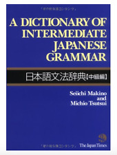 A Dictionary of Intermediate Japanese Grammar by Japan Times
