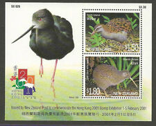 Hong Kong British Colony & Territory Stamps