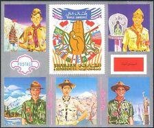 Sharjah 1971 Scouts/Scouting/Uniforms/Jamboree imperf silver m/s (n18271)