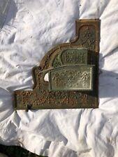 Antique Brass National Cash Register Model 356 AUTOGRAPHIC SIDE NCR