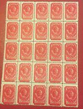 1939, Russia, USSR, 738, MNH, 12 1/2, vertical raster, Souvenir Sheet