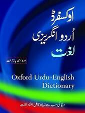 NEW Oxford Urdu-English Dictionary by S.M. Salimuddin