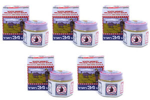 5 x WHITE MONKEY HOLDING PEACH BALM JAR Relief of Muscular Aches Itchiness 18g