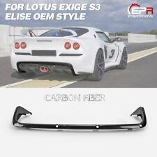 For 04-11 Lotus Exige S3 Elise OE-Style Carbon Fiber Rear Bumper Lip bodykits