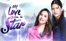 My Love from the Star - Pinoy Version Complete Set Filipino TV Series teleserye