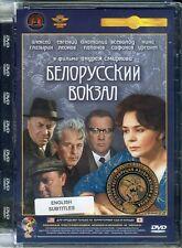 BELORUSSIAN STATION / BELORUSSKIY VOKZAL  WW II MOVIE  DVD ENGLISH SUBTITLES