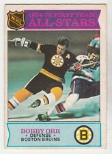 1975/76 OPC O-PEE-CHEE BOBBY ORR BOSTON BRUINS FIRST TEAM ALL STARS CARD #288 VG