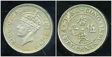 HONG KONG  fifty  50 cents 1951