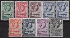 t026) Bechuanaland Prot. 1955/58. MM.  SG 143 to 149  Royalty. c£40+