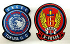 """DELUXE Godzilla G-Force and UNGCC Logos 4"""" Patch Set of 2-  Mailed from USA"""