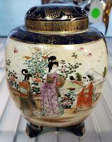 Circa 1880 Japanese Satsuma Porcelain Gilded Cobalt Tripod Koro Incense Censer