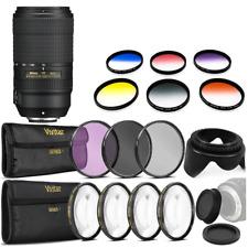 Nikon AF-P DX NIKKOR 70-300mm f/4.5-6.3G ED VR Lens with Bundle Kit