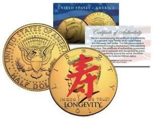 Chinese Symbol for LONGEVITY Colorized JFK Half Dollar US Coin 24K Gold Plated