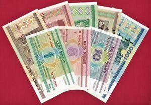 BELARUS SET of 8 UNC 2000 NOTES GOZNAK 1, 5, 10, 20, 50, 100, 500 & 1000 Rubles