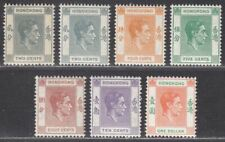 Hong Kong 1938-52 King George VI Part Set to $1 Mint