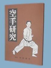 Karate Kenkyu Book Okinawa Gichin Funakoshi Kenwa Mabuni Kanken Toyama