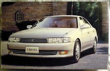 Fujimi 03367: '93 Toyota Cresta 3.0 Super Lucent G, Bausatz in 1/24,  NEU & OVP