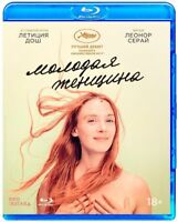 *NEW* Montparnasse Bienvenue (Jeune Femme) (Blu-ray, 2018) Russian,French