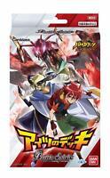 Battle Spirits AITSUNO your deck [SD49] card