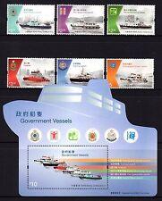 China Hong Kong 2015 Government Vessels Ship Stamp set