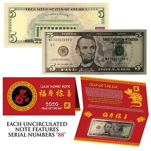 2020 CNY Chinese YEAR of the RAT Lucky Money US $5 Bill w/ Red Folder - S/N 88