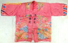 haori, silk, child's, Japanese, pink, with flowers, vintage 1930s
