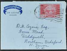 Burma 1967 Airmail Letter Aerogramme To England #C53511