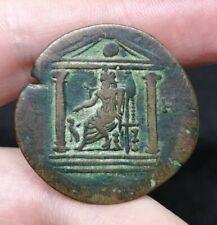 Roman Province Egypt AE Drachm Alexandria Antoninus Pius (138-161 AD) Serapis