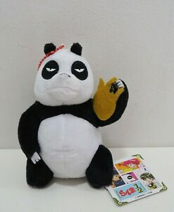 "Ranma 1/2 Panda Genma SK Japan Mascot Strap Plush 6"" TAG Toy Doll Japan"