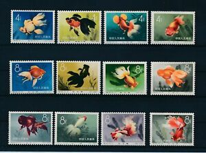 [G65761] China 1960 Fishes Very good set MNH VF stamps $1100 (see 2 pictures)