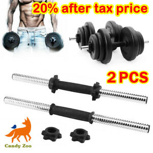 Adjustable Chrome Dumbbell Thread Bar Handle Weight Lifter Fitness Exercise Tool