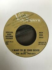 1960s Garage Punk Mod The Blues Project I Want To Be Your Driver On Verve Folk