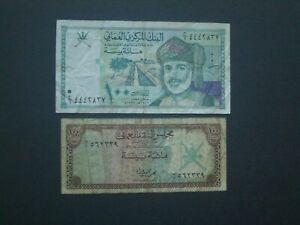 ***2 Oman Album Filer**100  Banknotes**