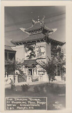 RPPC,Los Angeles,California,China Town,Dragon Tower at Bubbling Pool Rd,c.1939>