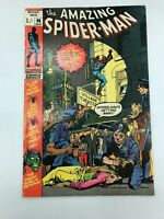 Amazing Spider-man #96, VG+ 4.5, No Comics Code, British Pence Variant