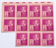 1940 Cyrus H. McCormick 3 Cent Stamps - Block of 11 Unused Stamps