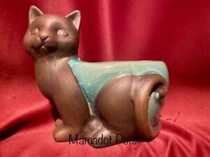 Cat Brown Turquoise Terracotta Planter Pot