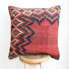 Handmade Kilim PILLOW CUSHION COVER   Kilim Rug Turkish Anatolian 20  x 20