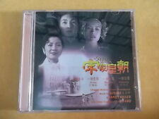 THE SOONG SISTERS OST KITARO. RANDY MILLER. Maggie Cheung Michelle Yeoh KOREA CD