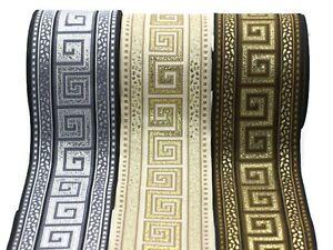 10 mt 70 mm Maze Jacquard trim (2.75 inches), Vintage Ribbon, Sewing Trim,