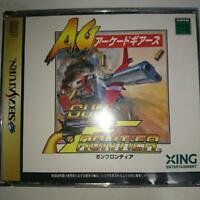 SEGA SATURN [Gun Frontier arcade gears] SS japan game rare w/Tracking# USED