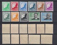 GERMAN REICH 1934 Air Mail Mint ** C46-C56 (Mi.529-539)