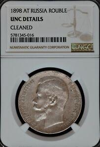 Russland 1 Rubel 1898 AG, NGC UNC, SUPER !!!