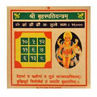 Shri Brihaspati Yantra Shree Brihaspati Yantram Jupiter Yantra Energized