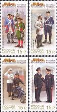 Russia 2013 Police Force/Law/Uniforms/Tram/Motorcycle/Transport 4v set (n45270)