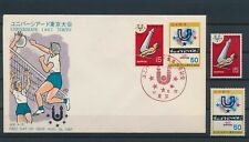 LM81897 Japan 1967 university games sports FDC used
