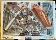 Gundam Armed Attack - 1000 Pieces Jigsaw Puzzle - Minnesota Seller NEW in box!
